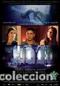 OCULTO DVD (Cine - Películas - DVD)
