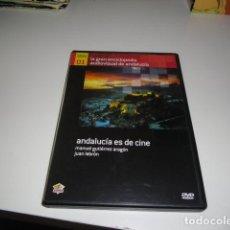 Cine: DVD ANDALUCIA ES DE CINE MANUEL GUTIERREZ ARAGON JUAN LEBRON . Lote 86434528