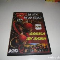 Cine: DVD LA ISLA EN NAVIDAD CANELA EN RAMA 2010 . Lote 86434584