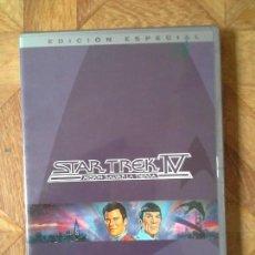 Cine: STAR TREK IV - MISIÓN SALVAR LA TIERRA - EDICIÓN ESPECIAL 2 DISCOS. Lote 86694868