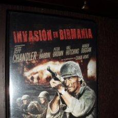 Cine: CINE CLASICO DVD PELICULA CLASICA INVASION EN BIRMANIA. Lote 87025660