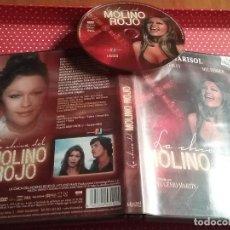 Cine: DVD LA CHICA DEL MOLINO ROJO -MARISOL-PRO. MANUEL GOYANES-CINE PEPA FLORES. Lote 87300220