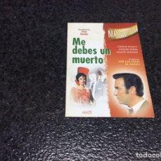 Cine: DVD - ME DEBES UN MUERTO MANOLO ESCOBAR. Lote 88538004