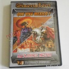 Cine: DVD PELÍCULAS PRECINTADO QUÉ VIVA MÉXICO ALEXANDRE NEVSKI EISENSTEIN PELÍCULA - DÍA MUERTOS SUBT ESP. Lote 88857620