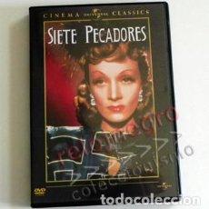 Cine: SIETE PECADORES - DVD PELÍCULA - MARLENE DIETRICH - JOHN WAYNE - CANTANTE DE CABARET. Lote 88859068