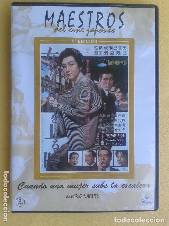 CUANDO UNA MUJER SUBE LA ESCALERA ** DE MIKIO NARUSE ** INCLUYE LIBRETO ** 1ª EDICION *CINE JAPONÉS (Cine - Películas - DVD)