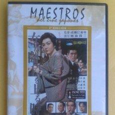 Cine - Cuando Una Mujer Sube La Escalera ** de MIKIO NARUSE ** incluye libreto ** 1ª EDICION *cine japonés - 89202072
