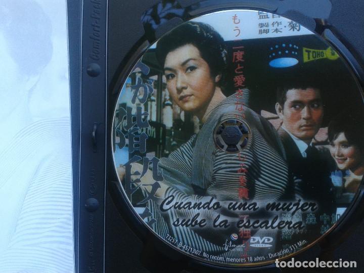 Cine: Cuando Una Mujer Sube La Escalera ** de MIKIO NARUSE ** incluye libreto ** 1ª EDICION *cine japonés - Foto 3 - 89202072