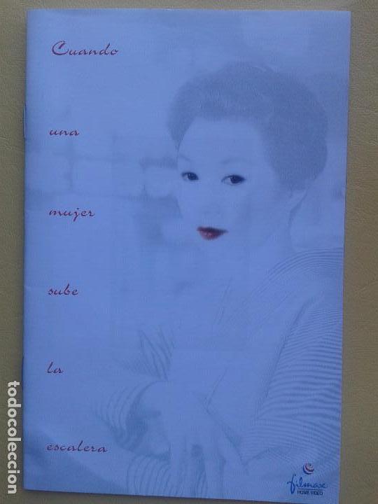 Cine: Cuando Una Mujer Sube La Escalera ** de MIKIO NARUSE ** incluye libreto ** 1ª EDICION *cine japonés - Foto 4 - 89202072