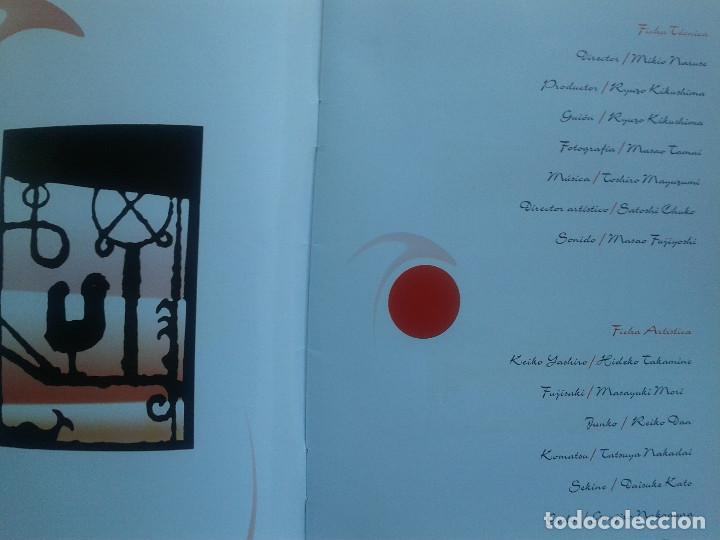 Cine: Cuando Una Mujer Sube La Escalera ** de MIKIO NARUSE ** incluye libreto ** 1ª EDICION *cine japonés - Foto 5 - 89202072