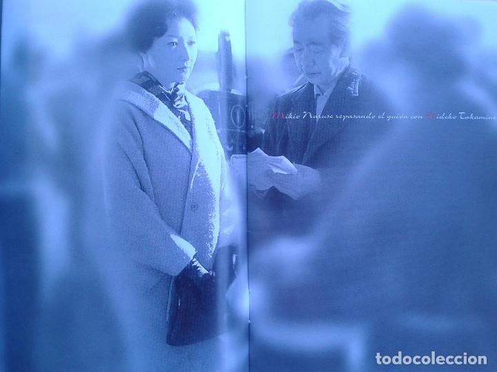 Cine: Cuando Una Mujer Sube La Escalera ** de MIKIO NARUSE ** incluye libreto ** 1ª EDICION *cine japonés - Foto 6 - 89202072
