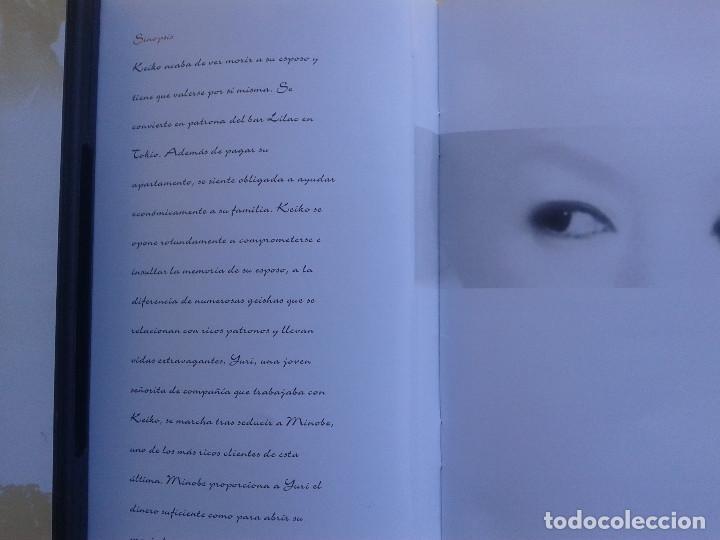 Cine: Cuando Una Mujer Sube La Escalera ** de MIKIO NARUSE ** incluye libreto ** 1ª EDICION *cine japonés - Foto 7 - 89202072