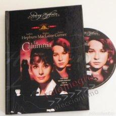 Cine: DVD Y LIBRO - LA CALUMNIA PELÍCULA DRAMA AUDREY HEPBURN SHIRLEY MACLAINE JAMES GARNER RECHAZO SOCIAL. Lote 90106268