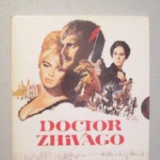 Cine: DVD DOCTOR ZHIVAGO. Lote 90362964