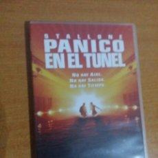 Cine: PANICO EN EL TUNEL (SYLVESTER STALLONE) COMO NUEVO. Lote 90372522