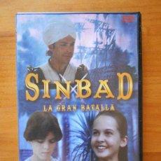 Cine: DVD SINBAD - LA GRAN BATALLA - RICHARD GRIEGO (F8). Lote 90714560