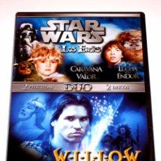 Cine: PACK GEORGE LUCAS 2 DVD: LA AVENTURA DE LOS EWOKS + LA BATALLA DEL PLANETA DE LOS EWOKS + WILLOW DVD. Lote 90841035