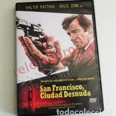 Cine: SAN FRANCISCO CIUDAD DESNUDA - DVD PELÍCULA SUSPENSE - WALTER MATTHAU - BRUCE DERN - POLICÍA - EEUU. Lote 92111670