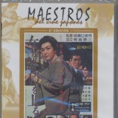 Cine: CUANDO UNA MUJER SUBE LA ESCALERA DVD (M. NARUSE) - MELODRAMA MAGISTRAL EN TORNO A UNA GEISA. Lote 92239720