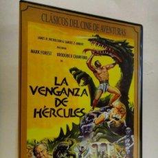 Cine: LA VENGANZA DE HERCULES (NUEVA Y PRECINTADA). Lote 92936870