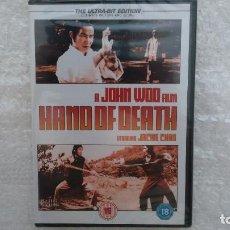 Cine: HAND OF DEATH DVD PRECINTADO ULTRABIT EDITION JOHN WOO JACKIE CHAN DORIAN TAN. Lote 93768430