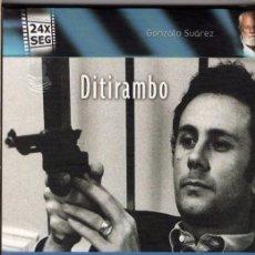 Cine: DITIRAMBO DVD (+ DITIRAMBO VELA POR NOSOTROS =2DVD- FNAC) ... LA OBRA QUE BUSCABAS DE GONZALO SUAREZ. Lote 94019570