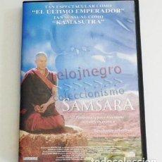 Cine: SAMSARA - DVD PELÍCULA - MONJE BUDISTA - SU DESPERTAR SEXUAL - ¿ SEXO Y RELIGIÓN ?- BUDISMO HIMALAYA. Lote 94079115