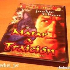 Cine: MATAR A TRAICIÓN JACKIE CHAN CINE DE ACCIÓN PELÍCULA EN DVD EN BUEN ESTADO. Lote 94090135
