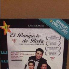 Cine: EL BANQUETE DE BODA. DE ANG LEE. NUEVA A ESTRENAR.. Lote 94725803