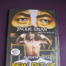Cine: JACKIE CHAN - FURIA ORIENTAL 2 - NEW FIST OF FURY - KUNG FU - ARTES MARCIALES - DVD. Lote 95217783