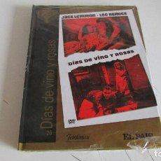 Cine: DVD - CINE DE ORO - DIAS DE VINO Y ROSAS - EL PAIS . Lote 95563159