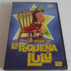 Cine: DVD LO MEJOR DE LA PEQUEÑA LULU - CONTIENE 3 DVD. Lote 95569171