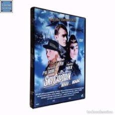 Cine: SKY CAPTAIN Y EL MUNDO DEL MAÑANA / PARAMOUNT / PELÍCULA DVD 2004. Lote 95684419