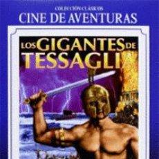 Cine: LOS GIGANTES DE TESSAGLIA (DVD). Lote 95762559