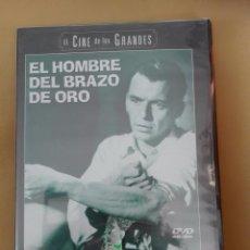 Cine: EL HOMBRE DEL BRAZO DE ORO FRANK SINATRA DVD NUEVA PRECINTADA. Lote 96217563