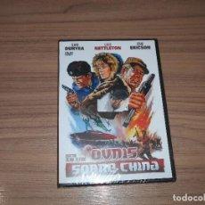 Cine: OVNIS SOBRE CHINA DVD DAN DURYEA NUEVA PRECINTADA. Lote 218919530