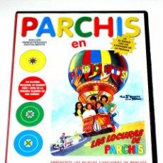 Cine: LAS LOCURAS DE PARCHIS (LA 3ª GUERRA DE LOS NIÑOS) - ED. MANGA FILMS DVD + CD (CANCIONES DEL FILM). Lote 96901158
