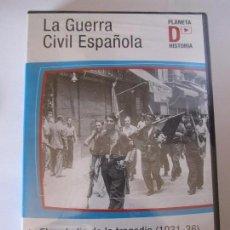 Cine: DVD LA GUERRA CIVIL ESPAÑOLA EL PRELUDIO DE LA TRAGEDIA(1931-36) PLANETA D HISTORIA NUEVO PRECINTADO. Lote 96908071