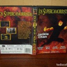 Cine: LOS SUPERCAMORRISTAS - JACKIE CHAN - DIRIGIDA POR SAMMO HUNG - DVD. Lote 198111266