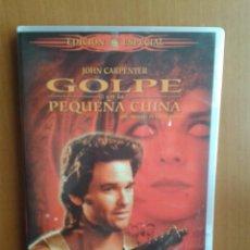 Cine: CINE DVD PELICULA GOLPE EN LA PEQUEÑA CHINA. Lote 97629059