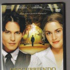 Cine: DVD CINE - DESCUBRIENDO NUNCA JAMAS - NUEVO CON EL PRECINTO ORIGINAL . Lote 97696067