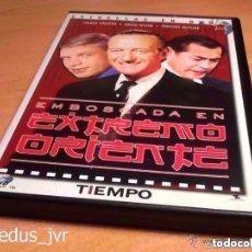 Cine: EMBOSCADA EN EXTREMO ORIENTE PELÍCULA EN DVD EXCELENTE ESTADO. Lote 98084475