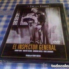 Cine: EL INSPECTOR GENERAL PELÍCULA CINE EN DVD EL CINE DE LOS GRANDES PRECINTADA. Lote 98084495