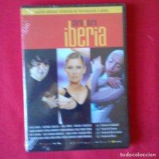 Cine: DVD IBERIA. CARLOS SAURA. SARA BARAS ANTONIO CANALES.NUEVA Y PRECINTADA.. Lote 98383131