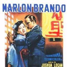 Cine: SAYONARA - MARLON BRANDO, PATRICIA OWENS DVD NUEVO. Lote 98517163