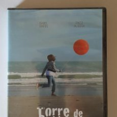 Cine: TORRE DE GUZMAN. DE OLIVA ACOSTA Y JOSE LIGERO. CONIL. CÁDIZ. Lote 98536791