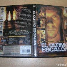 Cine: PELICULA EL ULTIMO ESCALON DVD ENVIO GRATUITO. Lote 98598639