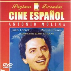 Cine: DVD ANDALUCÍA CHICA ANTONIO MOLINA. Lote 98816555