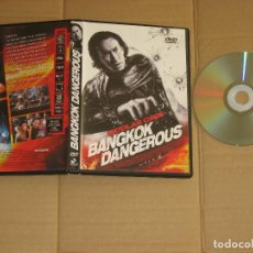 Cine: BANGKOK DANGEROUS __ DVD. Lote 98859263