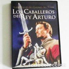 Cine: LOS CABALLEROS DEL REY ARTURO - DVD PELÍCULA HISTÓRICA TAYLOR AVA GARDNER FERRER EDAD MEDIA CAMELOT. Lote 99108207